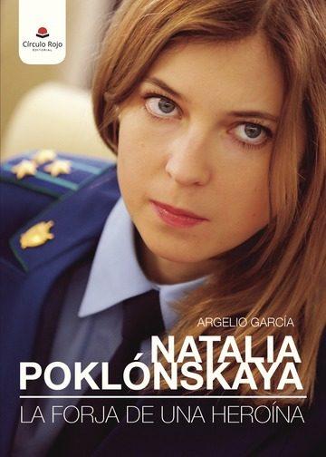 Natalia Poklónskaya: La Forja De Una Heroína PDF FB2 978-8491753704 por García Barbuzano Argelio Ruymán