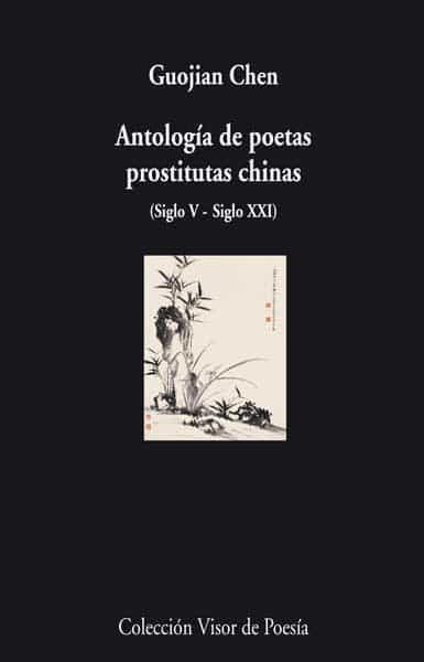 Resultado de imagen de antologia de poetas prostitutas chinas