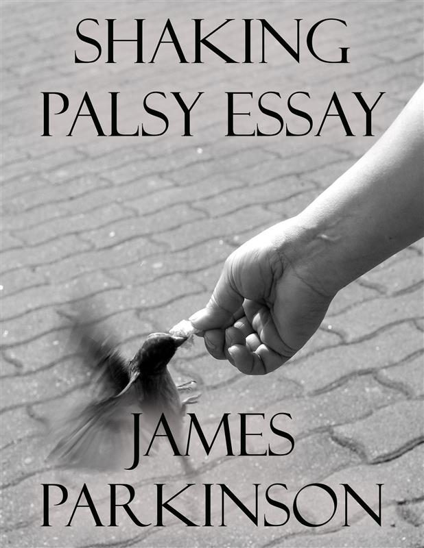 English Essay Ebook