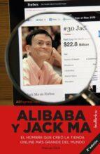 alibaba y jack ma duncan clark 9788415732204