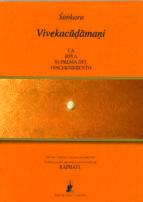 vivekacudamani: la joya suprema del discernimiento 9788493808204