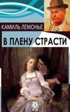 ? ????? ??????? (ebook)-?????? ???????-9783963133114