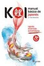 koi. manual basico de japones yoko nakazawa 9788494239014