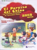 el paraiso del chino ejercicios + cd (nivel elemental)-9787561923344
