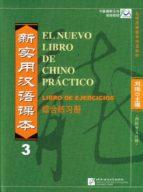 el nuevo libro de chino practico 3 (curso de chino mandarin con b ase española. nivel intermedio) (libro de ejercicios)-liu xun-9787561926444