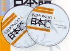 nihongo 2 (cd) japones para hispanohablantes-junichi matsuura-lourdes porta fuentes-9788425423444
