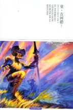el quijote ( 2 volúmenes) (chino)-miguel de cervantes saavedra-9787540225254