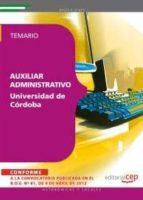AUXILIAR ADMINISTRATIVO DE LA UNIVERSIDAD DE CORDOBA
