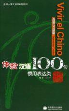 vivir el chino 100 frases (expresiones usuales) 9787040223064