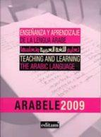 enseñanza y aprendizaje de la lengua arabe: teaching and learning the arabic languaje victoria aguilar 9788483715864