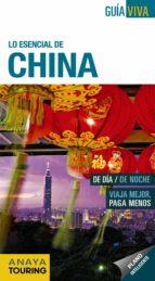 lo esencial de china 2012 (guia viva internacional) monica gonzalez 9788499354064