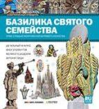 serie pocket basílica de la sagrada familia ruso 9788415818694