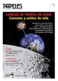 PAPELES 121, CAMBIAR EN TIEMPOS DE CRISIS - 9771888057004 - VV.AA.