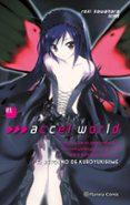 ACCEL WORLD (NOVELA) Nº 01 - 9788491733614 - REKI KAWAHARA