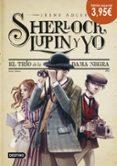 SHERLOCK LUPIN Y YO 1 :(EDICION ESPECIAL LIMITADA) - 9788408139034 - IRENE ADLER