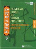EL NUEVO LIBRO DE CHINO PRACTICO 3 (CURSO DE CHINO MANDARIN CON B ASE ESPAÑOLA. NIVEL INTERMEDIO) (LIBRO DE EJERCICIOS) - 9787561926444 - LIU XUN
