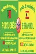 TARJETAS DE VOCABULARIO PORTUGUES / ESPAÑOL - 9788495734044 - VV.AA.