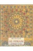 AL-HIKAM - 9788497166874 - IBN ATA ILLAH