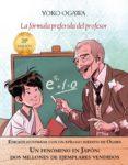 LA FORMULA PREFERIDA DEL PROFESOR - 9788494552694 - YOKO OGAWA