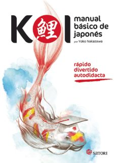 Descargar ebook for kindle fire KOI. MANUAL BASICO DE JAPONES