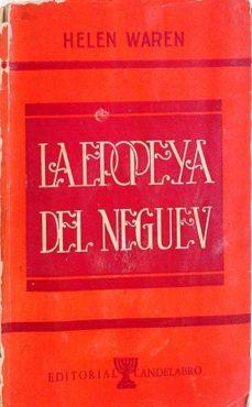Permacultivo.es La Epopeya Del Neguev Image