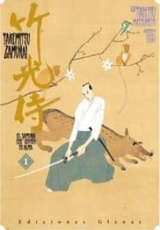 takemitsu zamurai: el samurai que vendio su alma (vol. 1)-matsumoto taiyou-9788483579534