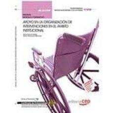 Premioinnovacionsanitaria.es (Mf1016_2) Manual Apoyo En La Organización De Intervenciones En El ÁMbito Institucional . Certificados De Profesionalidad. Image