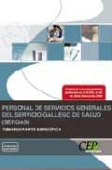 Relaismarechiaro.it Personal De Servicios Generales Del Servicio Gallego De Salud (Se Rgas). Temario Parte Especifica Image