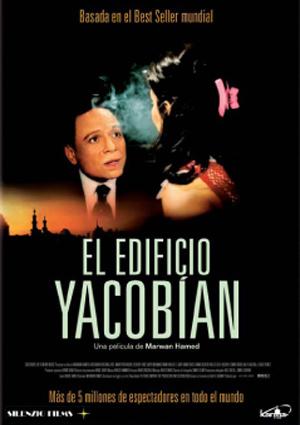 el edificio yacobian (dvd)-8437008450568
