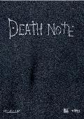 death note: death note, el último nombre, el nuevo mundo - blu ra y --8437016602027